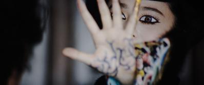 Le Portrait Interdit - © Evergrande Pictures co. LTD, Anna Sanders Films SFDC