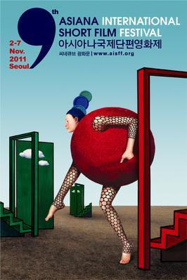 Festival Internacional de cortometrajes de Seúl (Asiana) - 2011