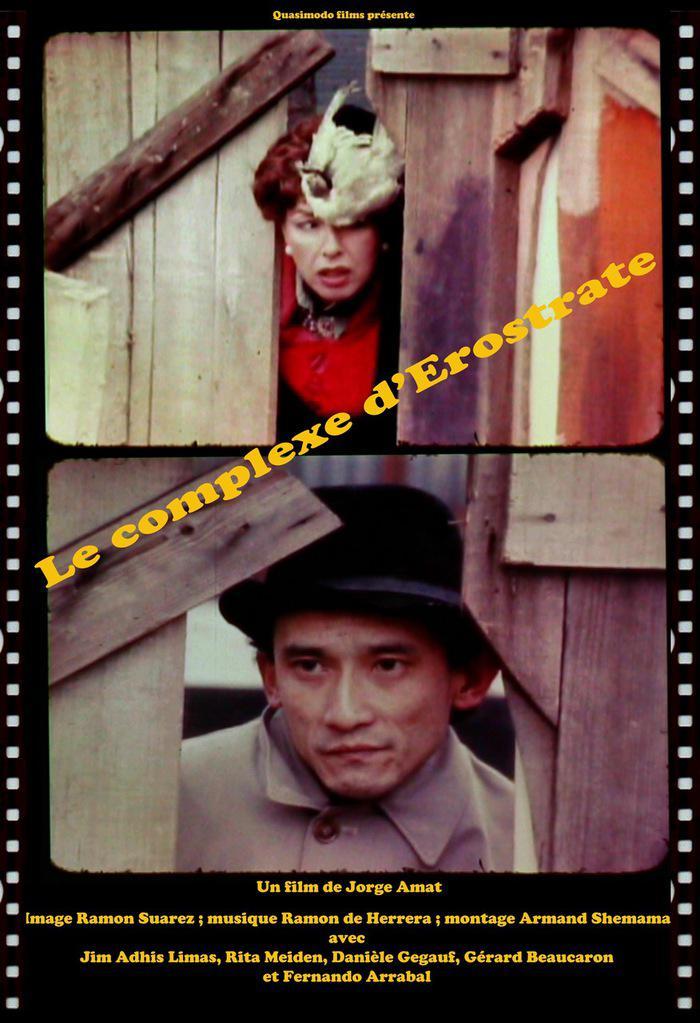 Anca Ionesco