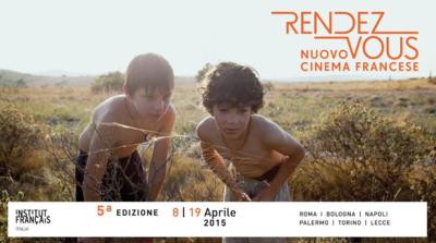 Rendez-vous avec le nouveau cinéma français à Rome - 2015