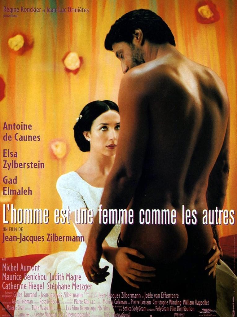 Emmanuel Roulot
