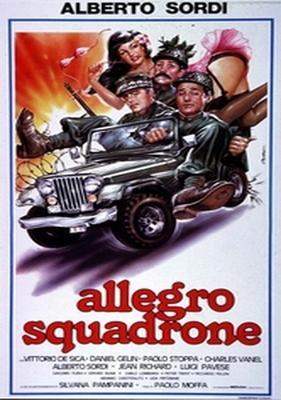 Les Gaîtés de l'escadron - Poster Italie