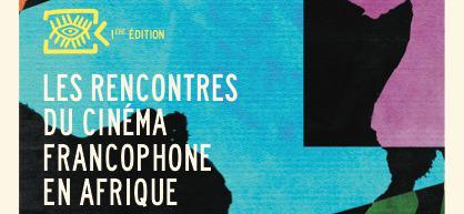 UniFrance films lance les Premières rencontres du cinéma francophone d'Abidjan les 4 et 5 juin 2015