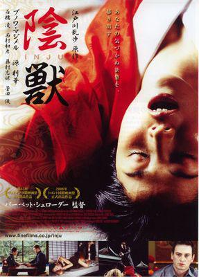 Inju, la bête dans l'ombre/陰獣 - Poster - Japon