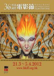Hong Kong - Festival Internacional  - 2012