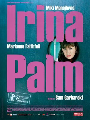 Irina Palm/やわらかい手