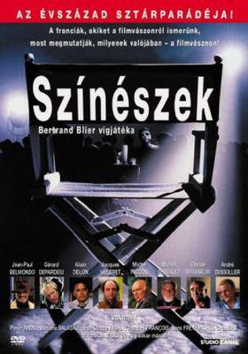 Les Acteurs - Poster - Hungary