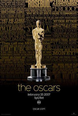 Oscars du Cinéma - 2007
