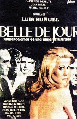 昼顔 - Poster Espagne