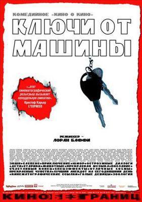Les Clefs de bagnole / 車の鍵 - Poster Russie