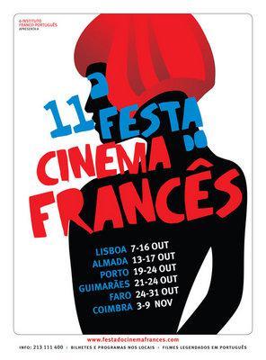 リスボン フランス映画祭 - 2010
