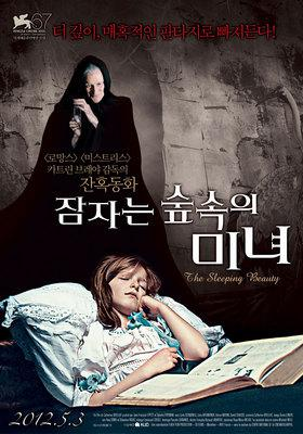 The Sleeping Beauty - Poster - Korea
