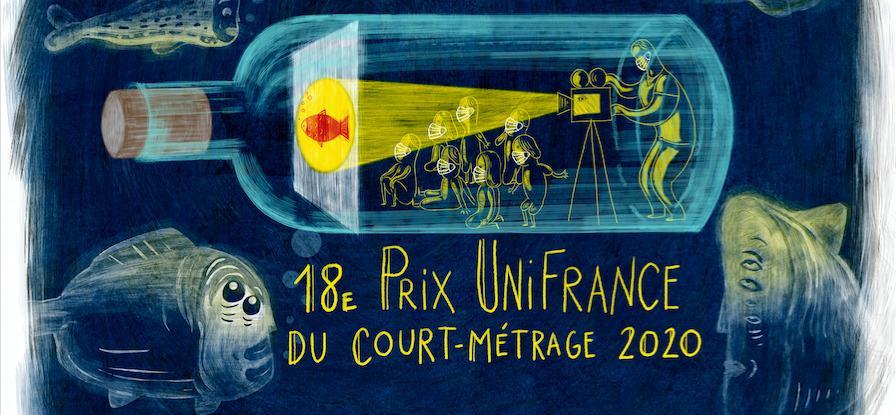 La 18.ª edición del Premio UniFrance del Cortometraje, en formato inédito