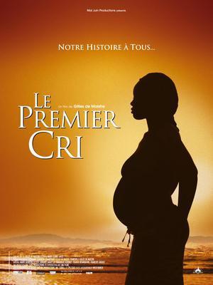 Le Premier cri / プルミエール私たちの出産