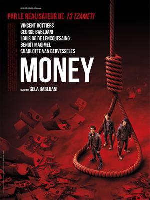Money's Money