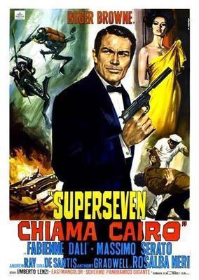 Supersiete llama al Cairo - Poster - Italy