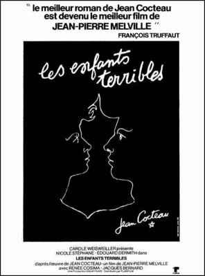 恐るべき子供たち - Poster France (4)