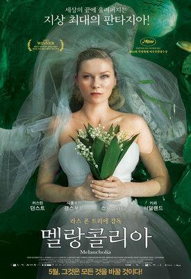 Melancholia - Poster - Korea