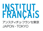 Institut Français - Tokyo