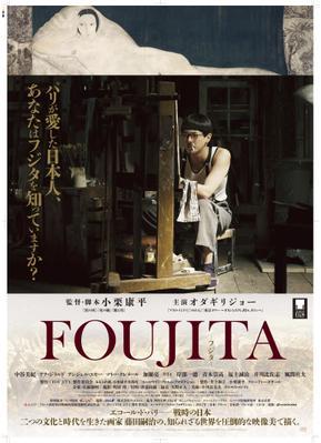 Foujita - Poster Japon