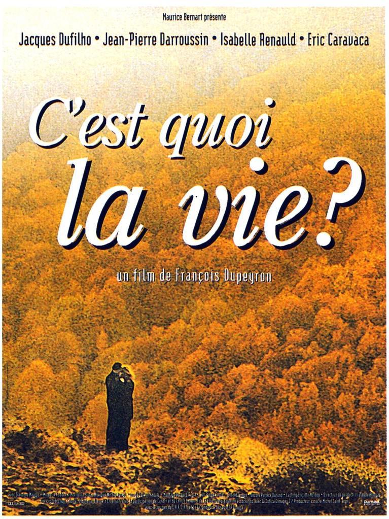 フランス映画祭(日本) - 1999