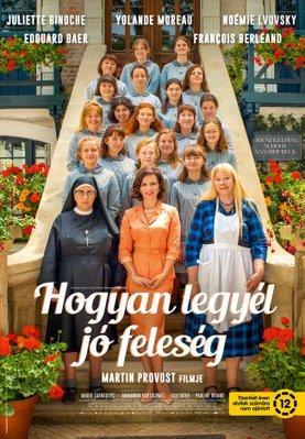 5月の花嫁学校 - Hungary
