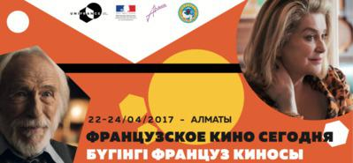 Kazakhstan focuses on French cinema with UniFrance