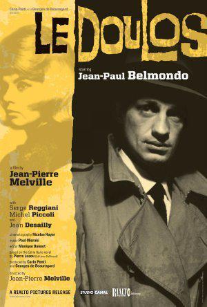 Le Doulos De Jean Pierre Melville 1962 Unifrance