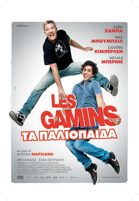 Gamins - Poster- Greece