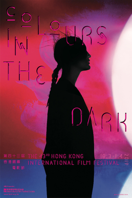 Hong Kong - Festival Internacional  - 2019