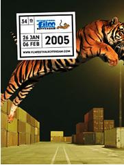 Festival Internacional de Cine de Róterdam - 2005