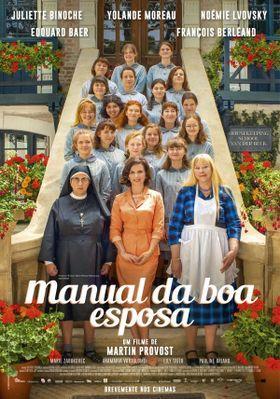 5月の花嫁学校 - Portugal