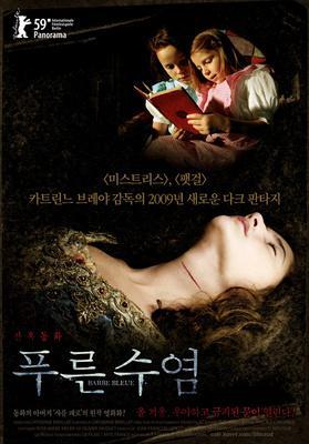 Blue Beard - Korea - Poster