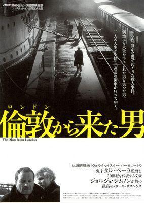 L'Homme de Londres/倫敦から来た男 - Poster - Japon