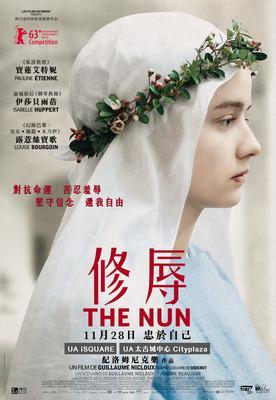 La Religieuse - Poster Hong Kong