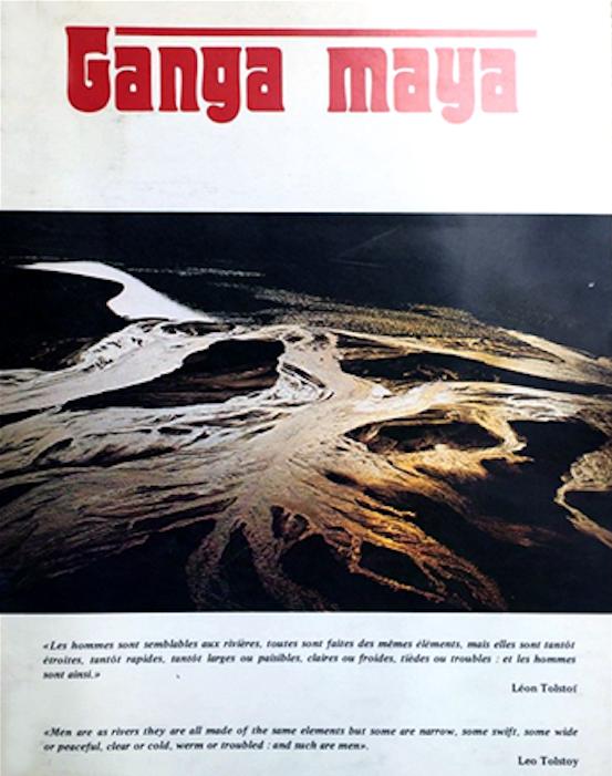 Ganga Maya