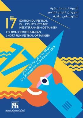 Festival de Cortometrajes Mediterráneos de Tánger - 2019