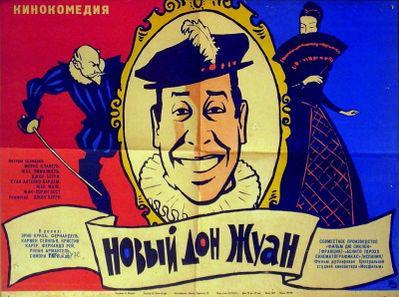 El Amor de Don Juan - Poster - Russia
