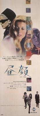 Bella de día - Poster Japon