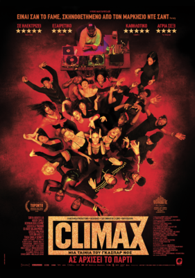 Climax - Poster - Greece