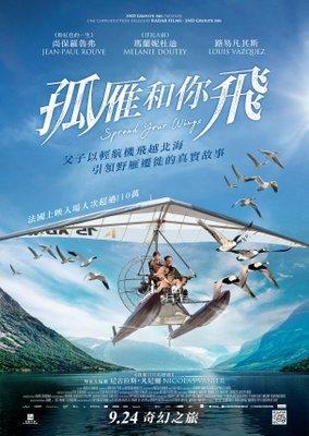 Donne-moi des ailes - China