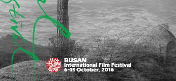 The French presence at the 21st Busan Film Festival