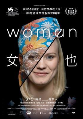 Woman - Taiwan