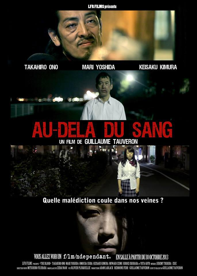 LFR Films