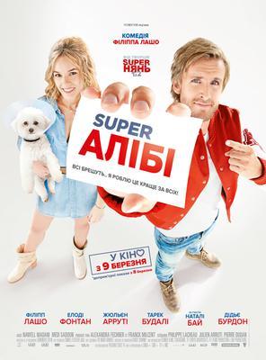 Alibi.com - Poster - Ukraine