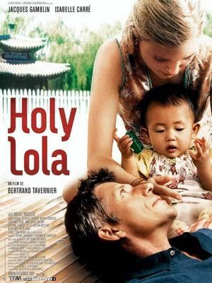 Holy Lola / 仮題:ホリー・ローラ