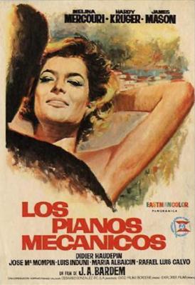 Les Pianos mécaniques - Spain