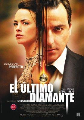 The Last Diamond - Mexico