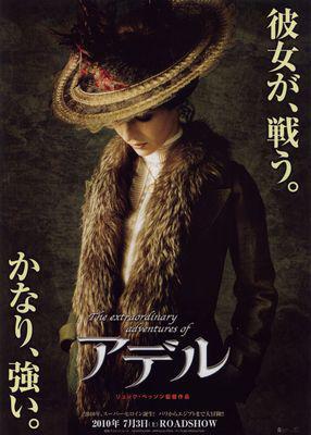 Les Aventures extraordinaires d'Adèle Blanc-Sec - Poster - Japan (2)