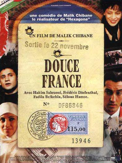Locarno Film Festival - 1995